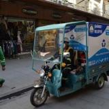 Sokak Toplayıcılarının Sisteme Kazandırılması